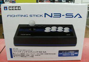 ファイティングスティック N3-SA| ハードオフ豊田上郷店