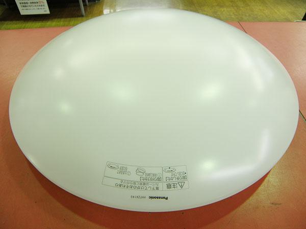 Panasonic  照明器具 FHD70ECW/H| ハードオフ安城店