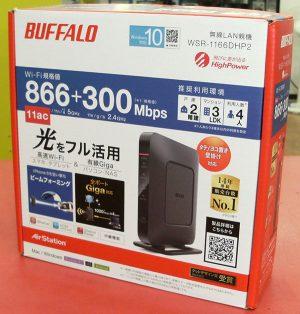 BUFFALO WSR-1166DHP2| ハードオフ豊田上郷店
