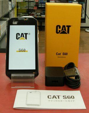 ONKYO SIMフリー スマートフォン Cat S60| ハードオフ豊田上郷店