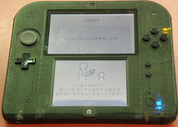 Nintendo  2DS FTR-001| ハードオフ安城店