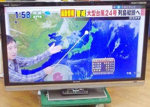 SHARP/シャープ 液晶テレビ LC-52LX3| ハードオフ西尾店