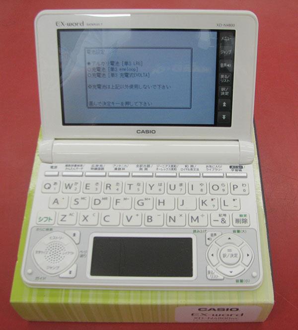 CASIO 電子辞書 XD-N4800WE 入荷しました| ハードオフ三河安城店