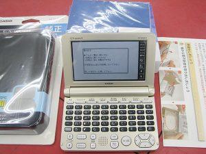 CASIO 電子辞書 XD-SK6810 入荷しました| ハードオフ三河安城店