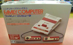 Nintendo  ニンテンドークラシックミニファミリーコンピューター CLV-S-HVCC| ハードオフ安城店