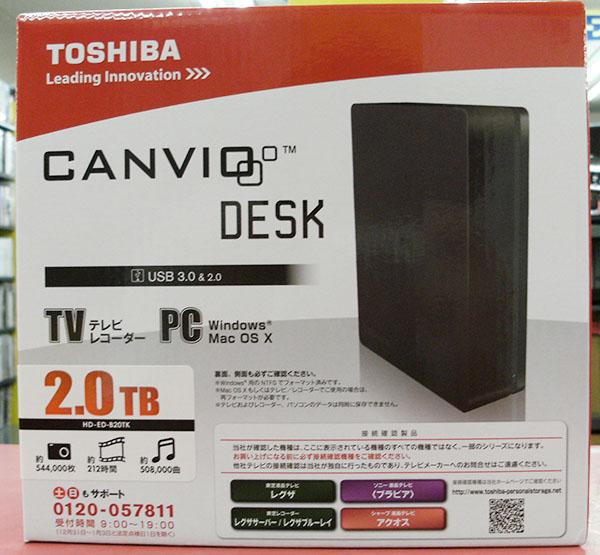 東芝 外付けHDD HD-ED-B20TK 2TB| ハードオフ豊田上郷店