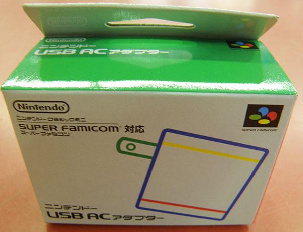 Nintendo  ニンテンドーUSB ACアダプター CLV-A-ADLO| ハードオフ安城店