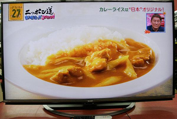 液晶TV AQUOS LC-50US5| ハードオフ豊田上郷店
