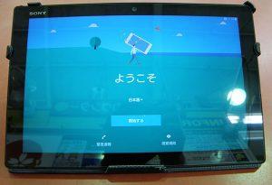 SONY  Bluetooth キーボード BKB50| ハードオフ安城店