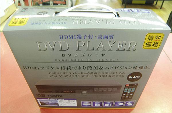 ティーズネットワーク DVDプレーヤー J-DQ03-BK| ハードオフ安城店