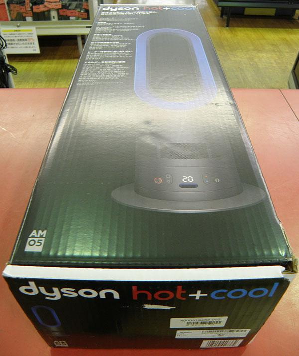 dyson  hot+cool ファンヒーター AM05| ハードオフ安城店