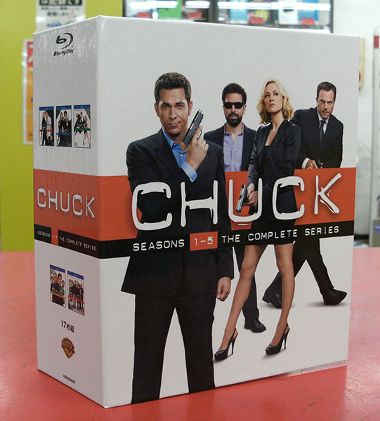 CHUCK/チャック ブルーレイ コンプリート・シリーズ BOX| ハードオフ豊田上郷店