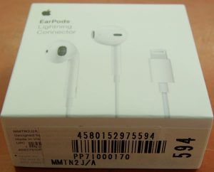 APPLE  EarPods with Lightning Connector MMTN2J/A| ハードオフ安城店