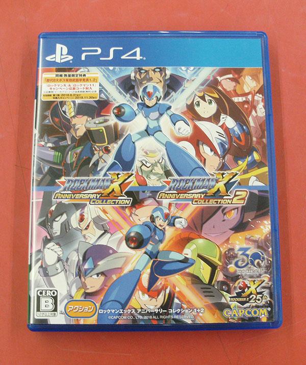 PS4ソフト  ロックマンX  アニバーサリー  コレクション 1+2| ハードオフ豊田上郷店