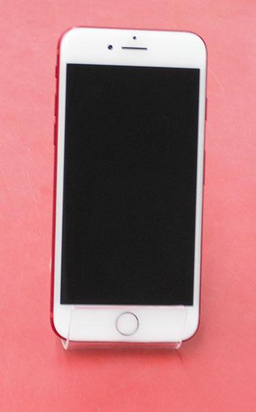 Apple/AU iPhone 7 MPRX2J/A | ハードオフ西尾店