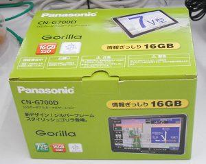 Panasonic SSDポータブルカーナビゲーション CN-G700D| ハードオフ西尾店