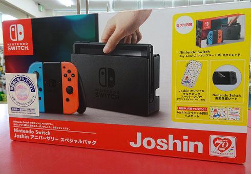 SWITCH×Joshin70TH限定モデル| ハードオフ三河安城店