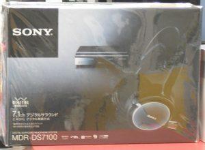SONY 7.1chデジタルサラウンド MDR-DS7100| ハードオフ西尾店