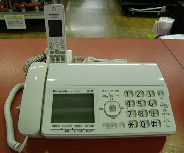 Panasonic  FAX KX-PD503| ハードオフ安城店