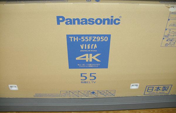 Panasonic 液晶テレビ TH-55FZ950| ハードオフ西尾店