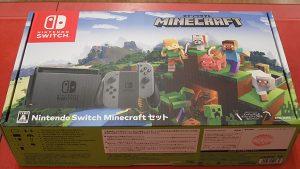 Nintendo Nintendo Switch Minecaftセット HAC-001| ハードオフ西尾店
