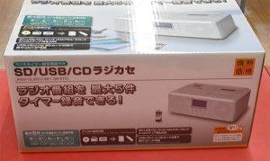 情熱価格 JNBX-SU803CDラジカセ| ハードオフ西尾店