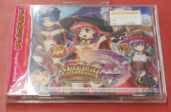KONAMI GFCA336-7 マジカルハロウィン4 Original Soundtrack| ハードオフ西尾店