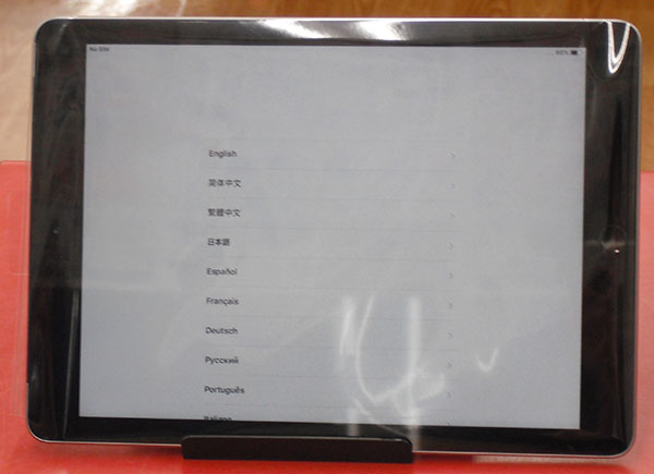 Apple(SoftBank) iPad Wi-Fi Cellular 32GB MR6N2J/A| ハードオフ西尾店