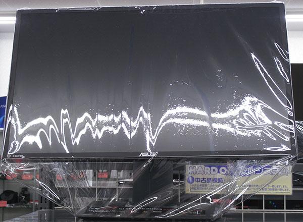 ASUS 液晶ディスプレイ PG248Q| ハードオフ西尾店