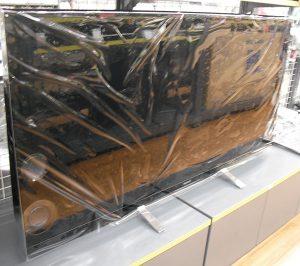 SONY 4K液晶テレビ KD-55X9200B| ハードオフ西尾店