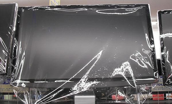 acer 液晶ディスプレイ P244W| ハードオフ西尾店