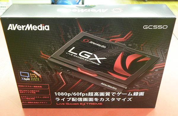 AVERMEDIA  ゲームキャプチャー Live Gamer EXTREME GC550| ハードオフ安城店
