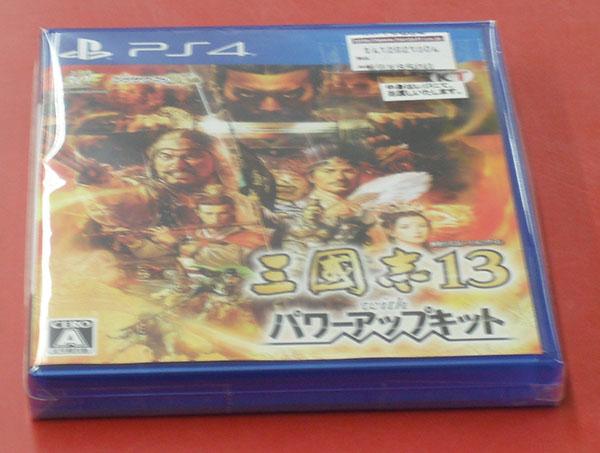 コーエーテクモゲームス 三国志13 with パワーアップキット PLJM80186| ハードオフ西尾店