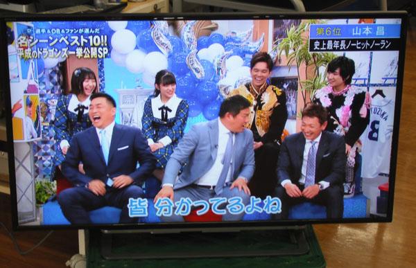 TOSHIBA/東芝 液晶テレビ レグザ REGZA 43G20X| ハードオフ西尾店