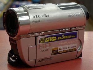SONY  デジタルHDビデオカメラレコーダー HDR-UX20| ハードオフ安城店