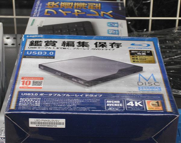 Logitec ブルーレイディスクドライブ LBD-PMK6U3VSV| ハードオフ西尾店