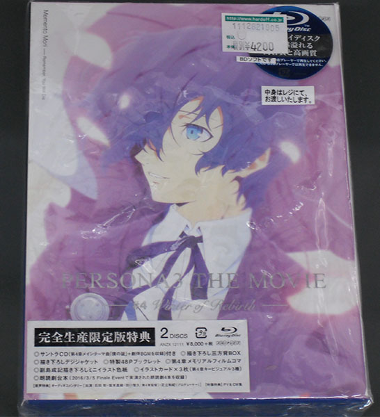Aniplex PERSONA3 THE MOVIE ANZX-12111| ハードオフ西尾店