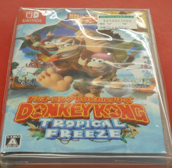 Nintendo/任天堂 ドンキーコング トロピカルフリーズ HAC-P-AFWTA| ハードオフ西尾店