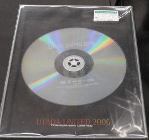 BOSE マルチメディアスピーカーシステム Companion 2 Series Ⅱ| ハードオフ西尾店