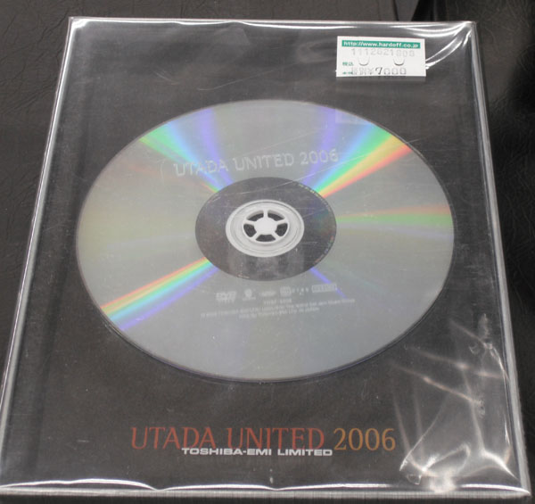 TOSHIBA・EMI/宇多田ヒカル UTADA UNITED 2006 TOBF-5506| ハードオフ西尾店