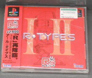 アイレムソフトウェアエンジニアリング R-TYPES SLPS03310| ハードオフ西尾店