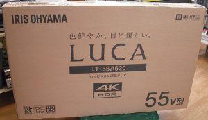 アイリスオーヤマ 4K対応液晶テレビ LT-55A620| ハードオフ西尾店