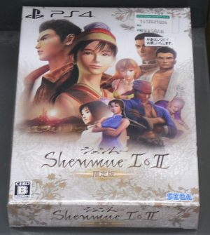 セガ シェンムーⅠ・Ⅱ 限定版 HSN-0056| ハードオフ西尾店