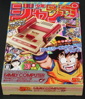 Nintendo/任天堂 ニンテンドークラシックミニ ファミリーコンピュータ CLV-101| ハードオフ西尾店