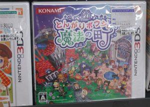 KONAMI/Nintendo とんがりボウシと魔法の町 CTR-AVCJ| ハードオフ西尾店