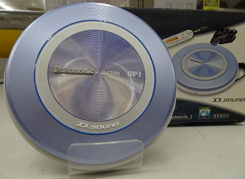 ポータブルCD SL-CT520 入荷しました!| ハードオフ三河安城店