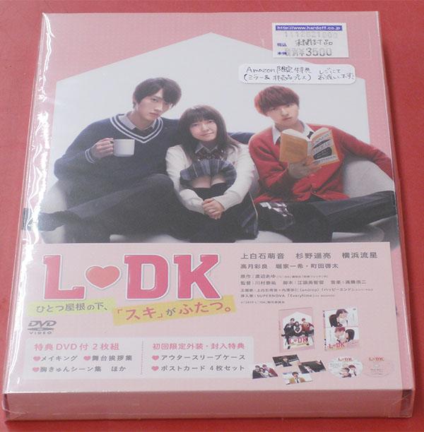 ハピネット L・DK BIBJ-3376| ハードオフ西尾店