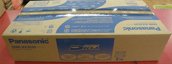 Panasonic  BDレコーダー DMR-BX2030| ハードオフ安城店