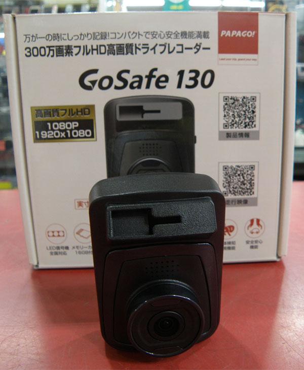 PAPAGO JAPAN  ドライブレコーダー GS130-16G| ハードオフ安城店