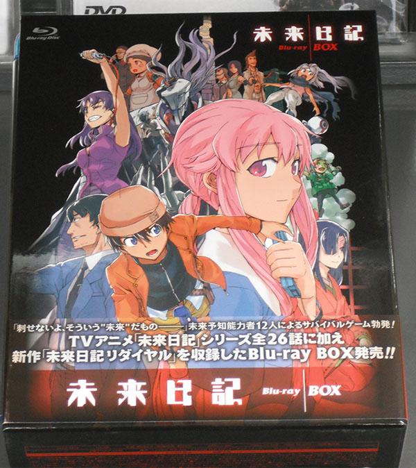 角川書店 未来日記 ブルーレイボックス KAXA-9804| ハードオフ西尾店